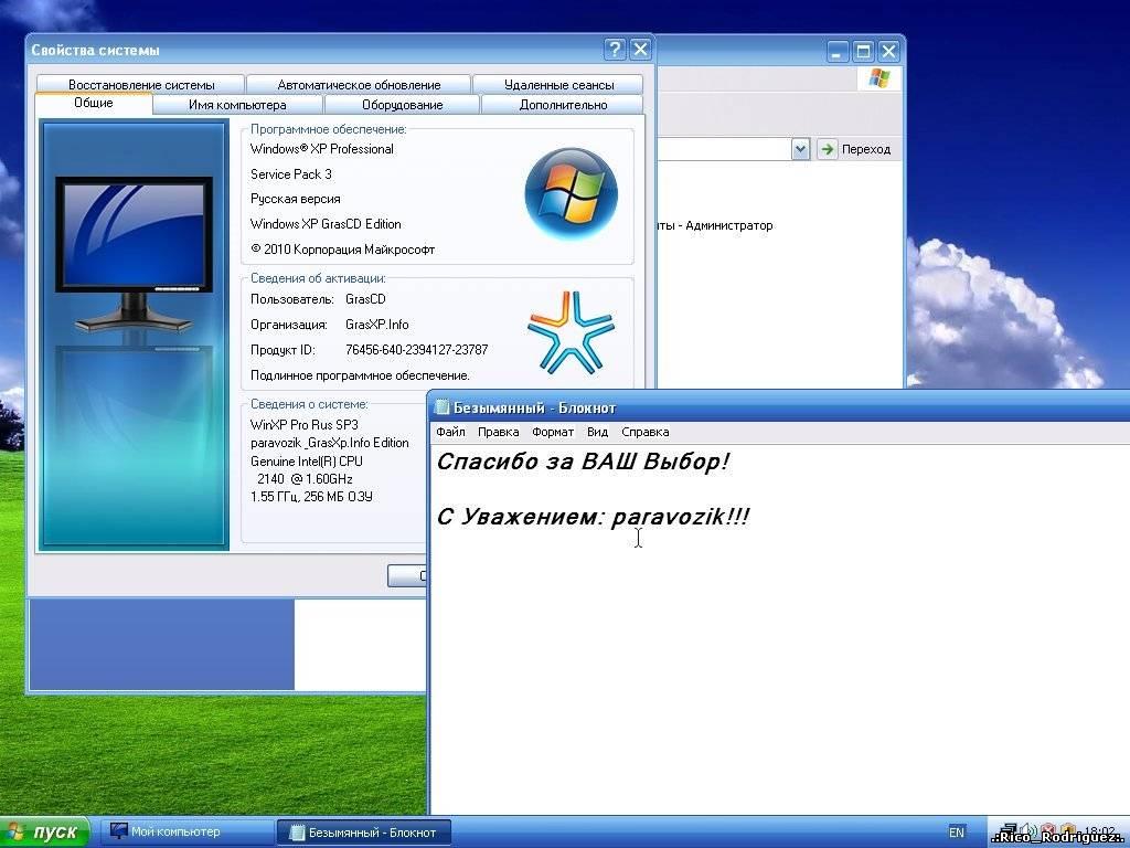 Как удалить знакомство с windows