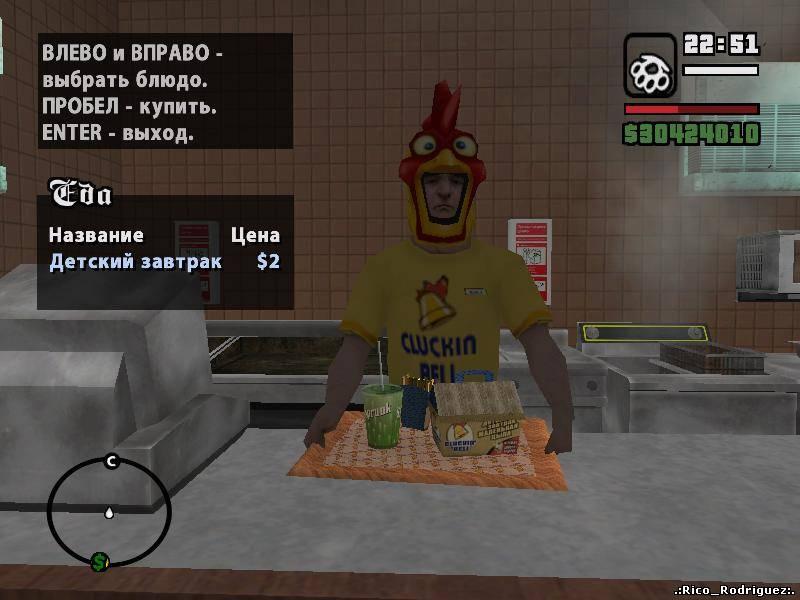 С неправильным переводом субтитров в игре GTA San Andreas? 1…